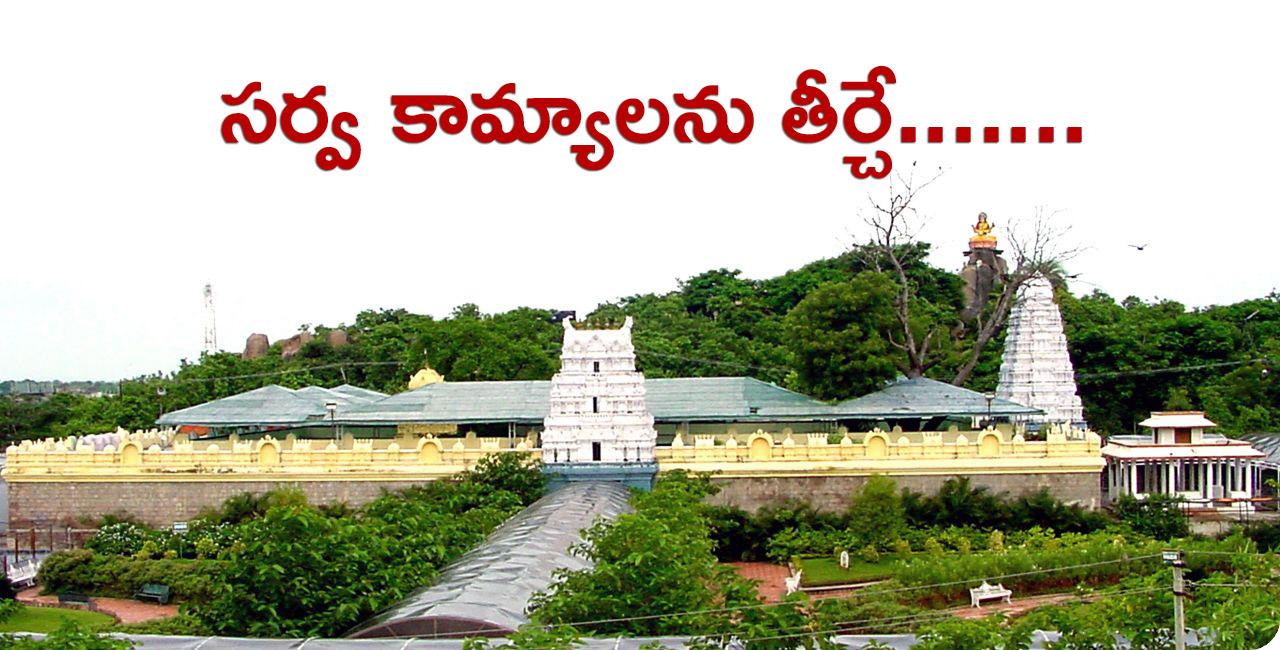 Basar Temple saraswathi devi