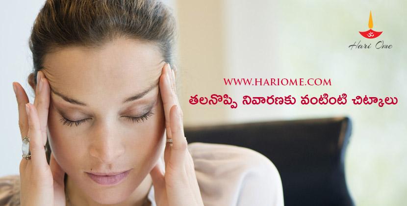 headache tips
