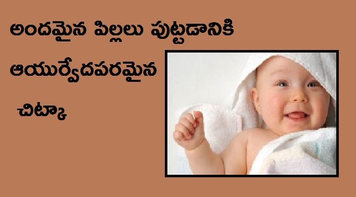 newborn-happy2-300x188