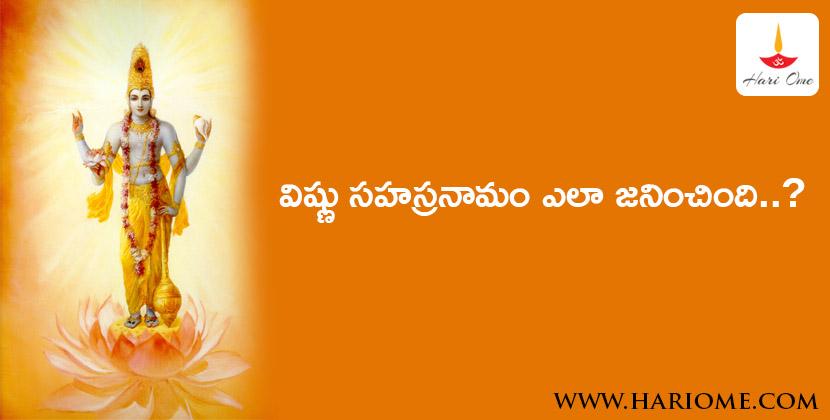 how vishnu sahasranamam was born