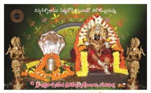 kalyanam_big