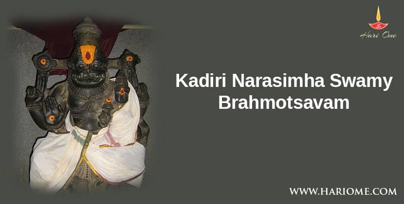 Kadiri Narasimha Brahmotsavas