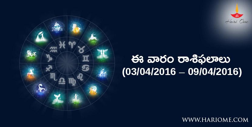 horoscope april first week tel