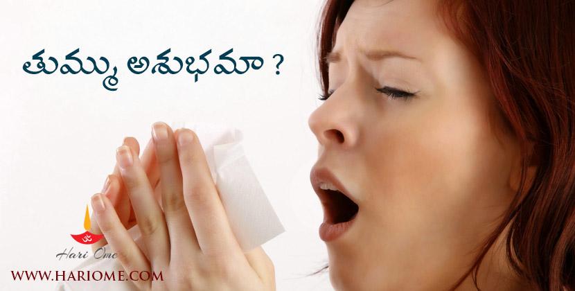 is-sneezing-bad-omen