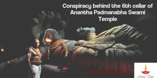 Anantha Padmanabha Swami Temple