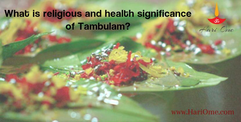 Tambulam Final