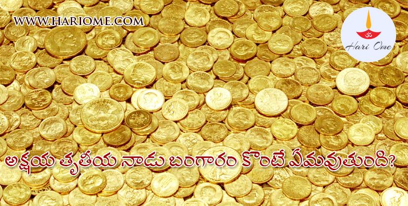what-happens-when-gold-is-bought-on-akshaya-tritiya