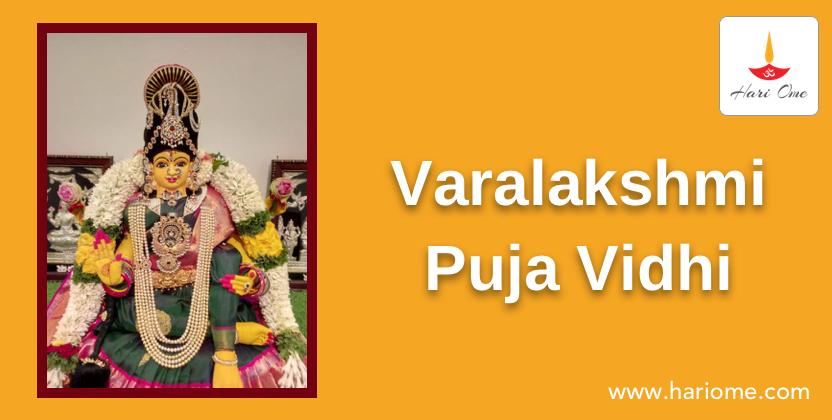Varalakshmi Puja Vidhi