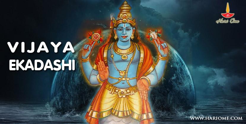 Today is Vijaya Ekadashi. What is the significance of Vijaya Ekadashi?