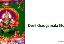దేవీ ఖడ్గమాలా స్తోత్రం - Devi Khadgamala stotram in Telugu
