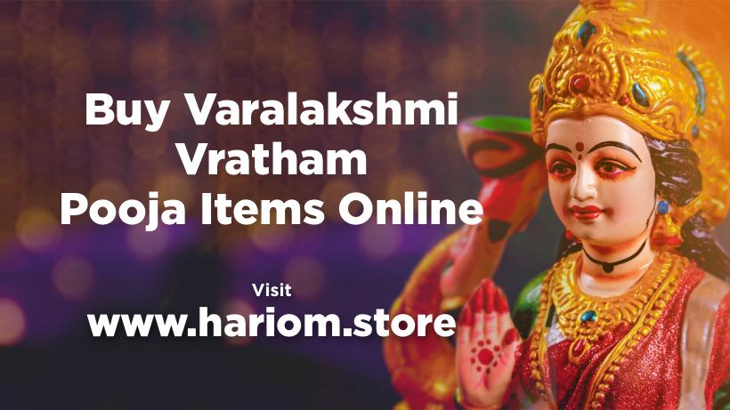 Lakshmi Mantras for all Zodiac Signs • Hari Ome