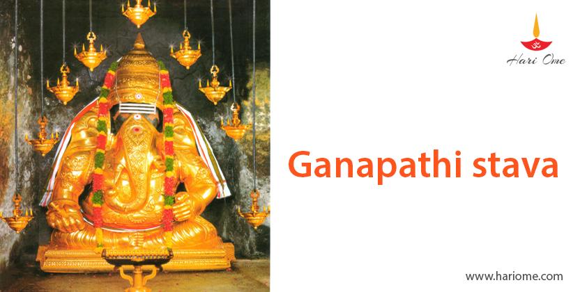 Ganapathi stava