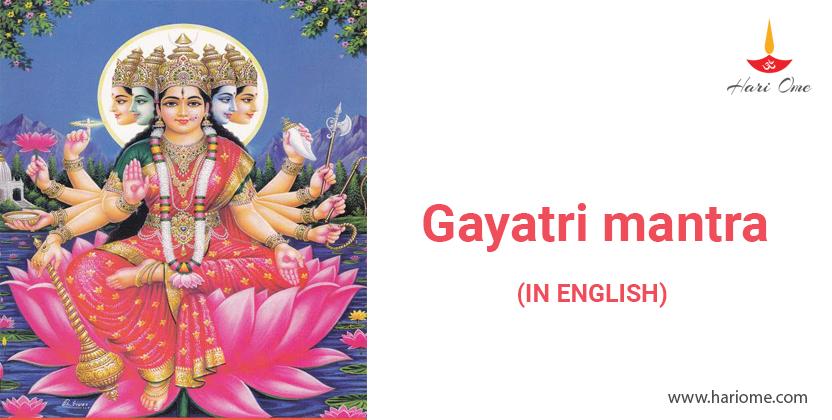 Sri Gayatri Stotras /Gayatri mantra