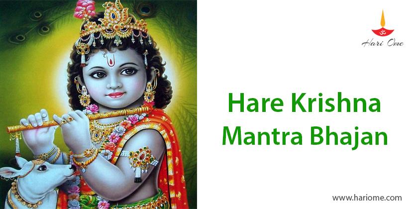 Hare Krishna Mantra Bhajan