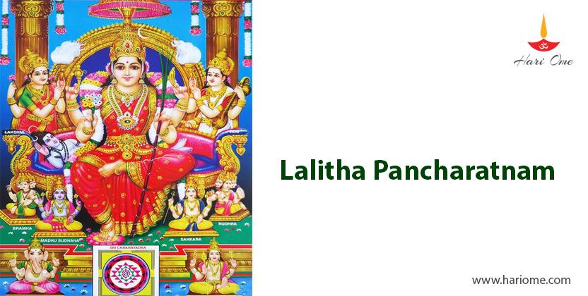 Lalitha Pancharatnam /sri lalitha stotras