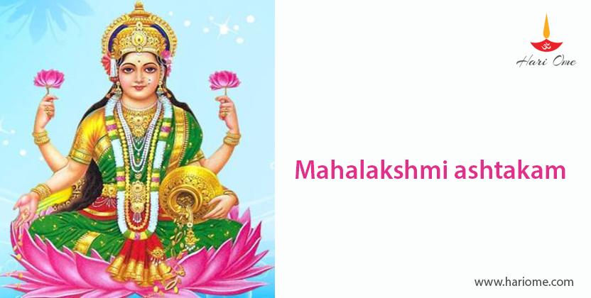Mahalakshmi ashtakam /sri lakshmi stotras