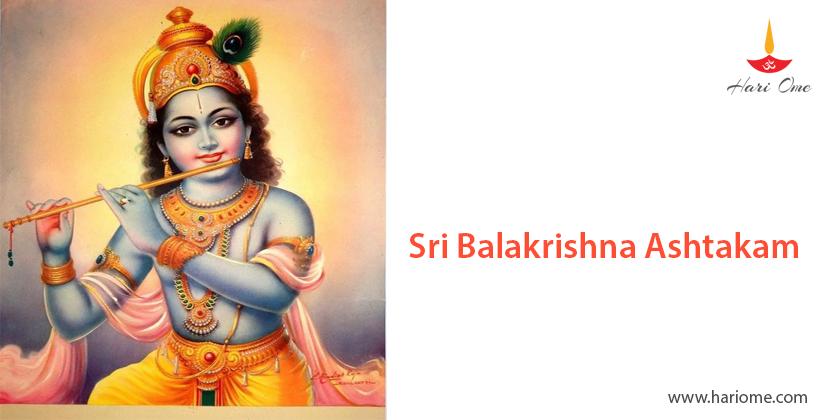Sri Balakrishna Ashtakam