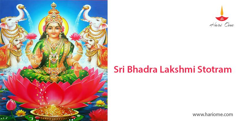 Sri Bhadra Lakshmi Stotram /Sri Lakshmi Stotram