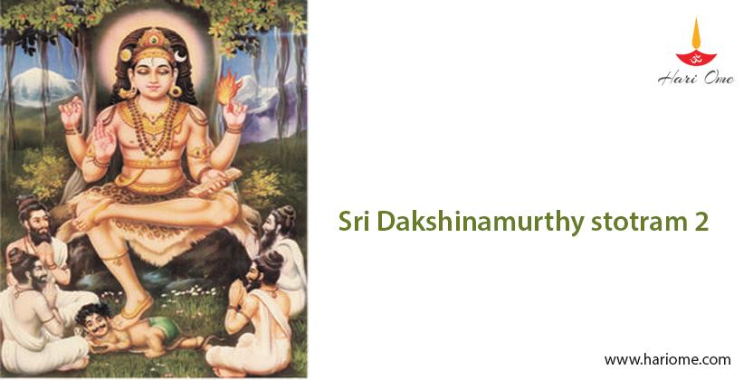 Sri Dakshinamurthy stotram
