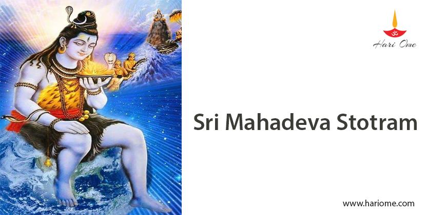 Sri Mahadeva Stotram