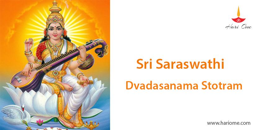 Sri Saraswathi Dvadasanama Stotram /Sri Saraswathi Stotram