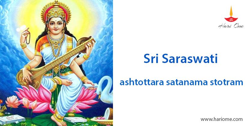 Sri Saraswati ashtottara satanama stotram /sri saraswathi stotras