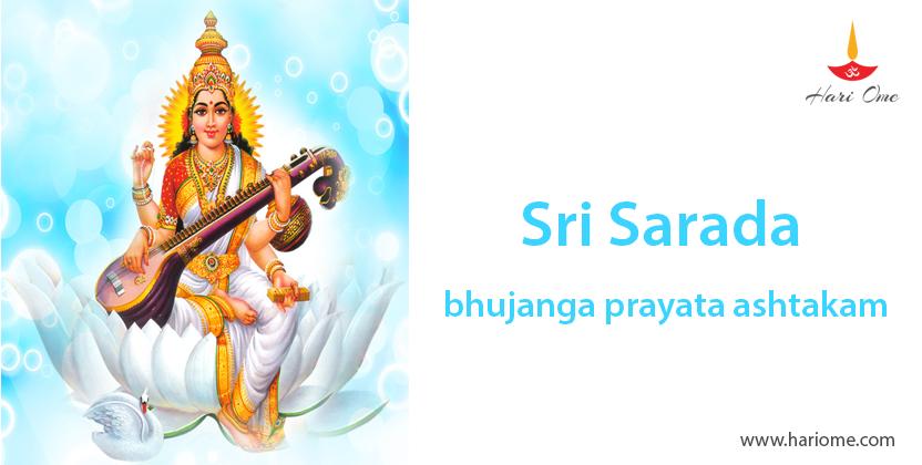Sharada bhujanga prayata ashtakam