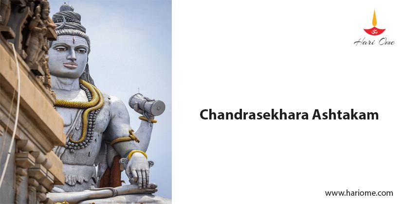 Chandrasekhara Ashtakam