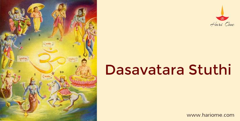 Dasavatara Stuthi