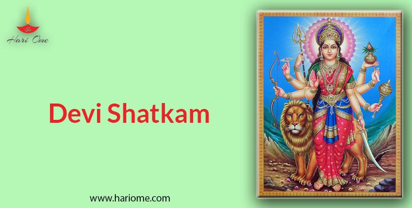 Devi Shatkam