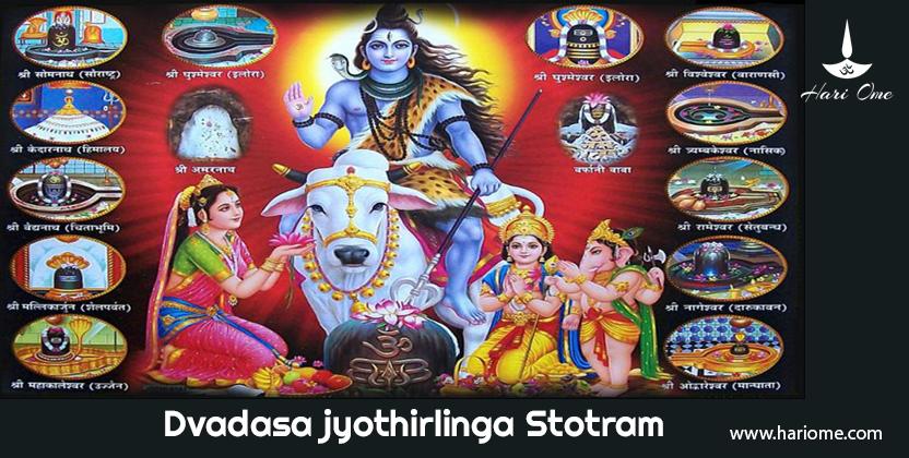 Dvadasa jyothirlinga Stotram