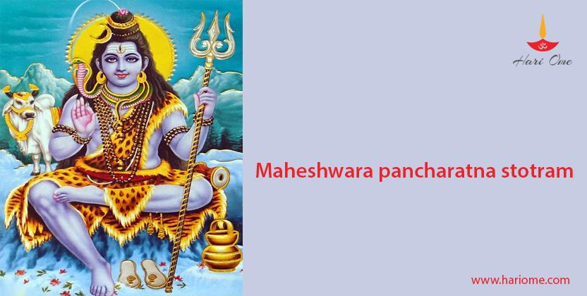 Maheshwara pancharatna stotram