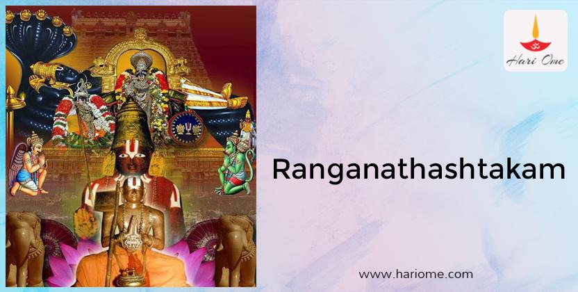 Ranganathashtakam