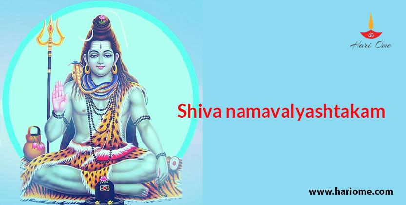 Shiva namavalyashtakam