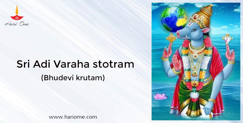 Sri Adi Varaha stotram
