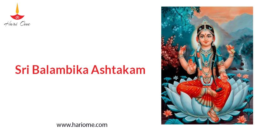 Sri Balambika Ashtakam