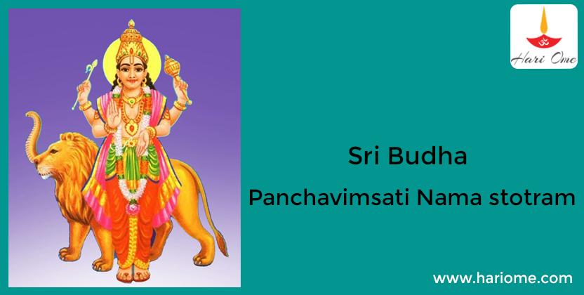 Sri Budha Panchavimsati Nama stotram