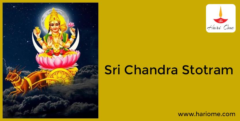 Sri Chandra Stotram