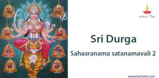 Sri Durga Ashttotara satanamavali in Telugu