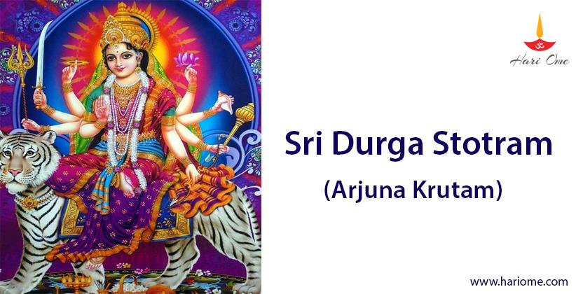 Sri Durga Stotram