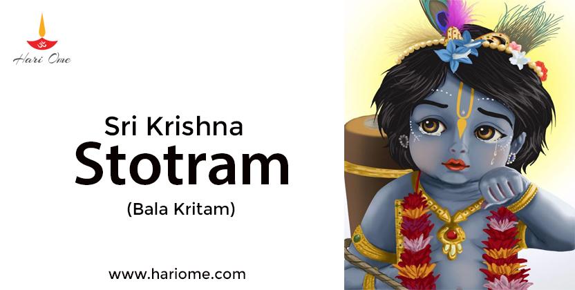 Sri Krishna Stotram (Bala Kritam)