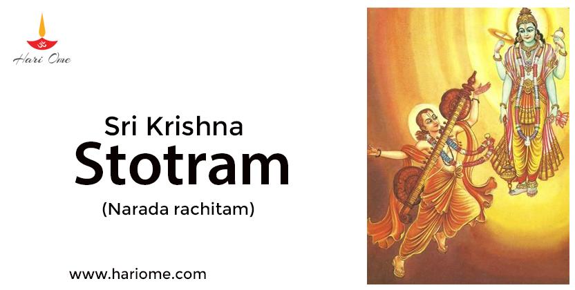 Sri Krishna Stotram (Narada rachitam)