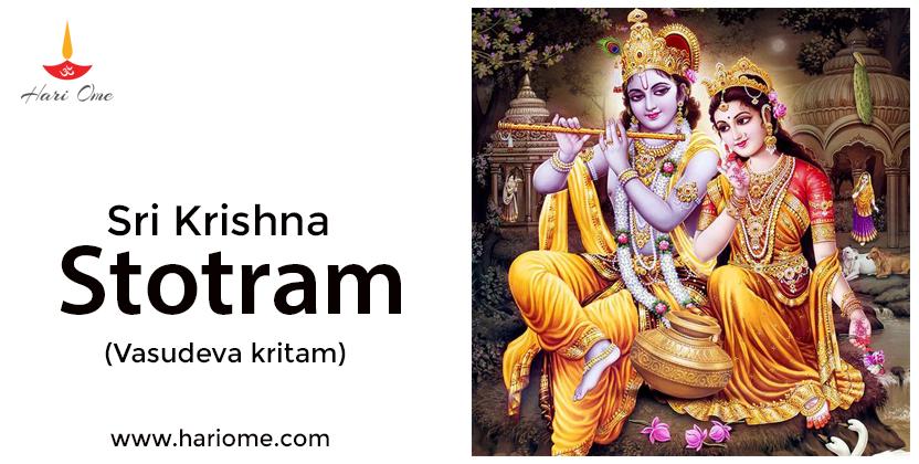 Sri Krishna Stotram (Vasudeva kritam)