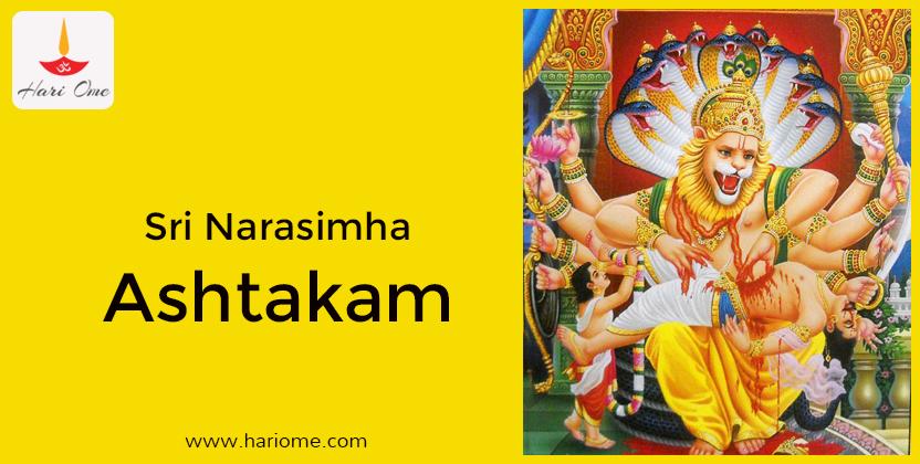 Sri Narasimha Ashtakam