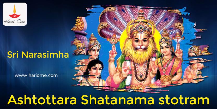 Sri Narasimha Ashtottara Shatanama stotram