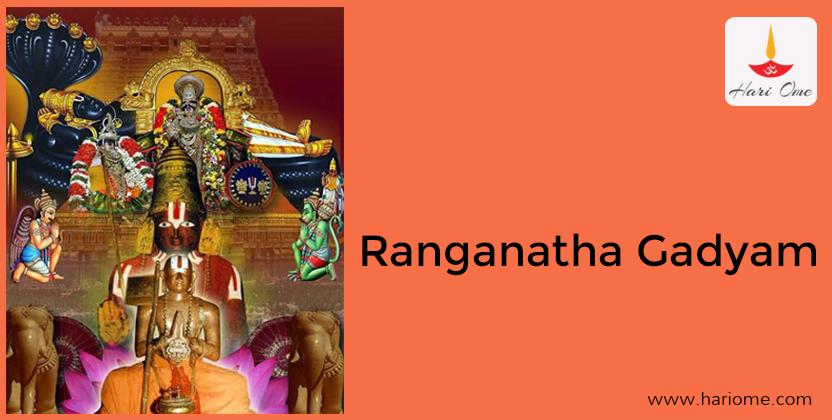 Sri Ranganatha Gadyam