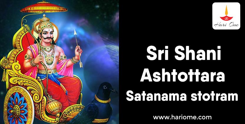 Sri Sani ashtottara satanama stotram