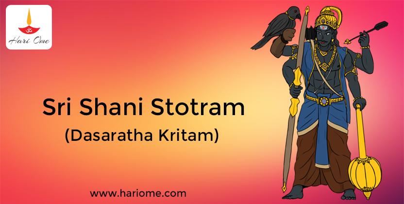 Sri Shani Stotram