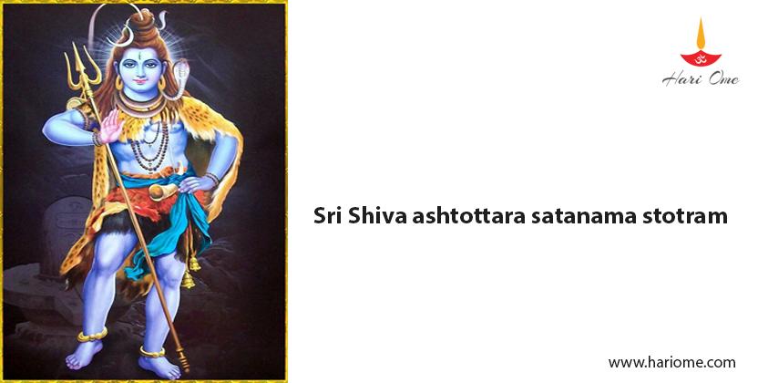 Sri Shiva ashtottara satanama stotram