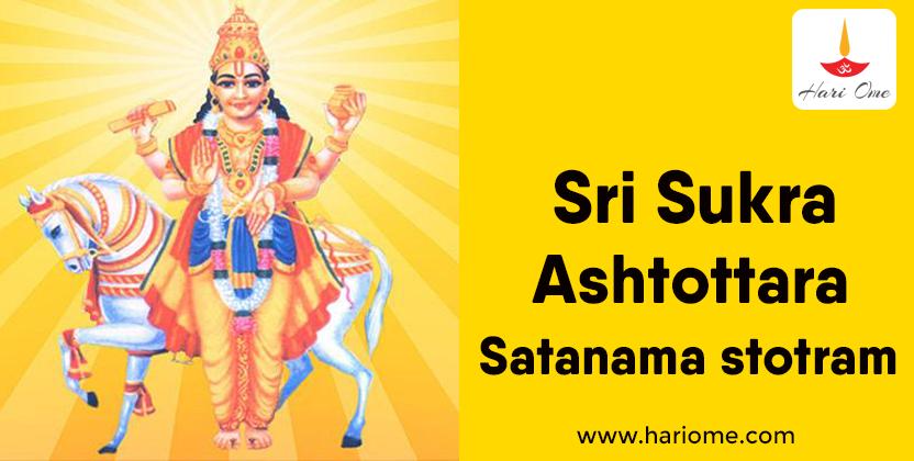 Sri Sukra ashtottara satanama stotram